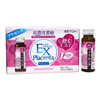 Collagen đẹp da uống Nhật Bản Ex Placenta Itoh nước uống nhau thai cừu giúp đẹp da, trắng da mặt, tăng cường sinh lý nữ, cải thiện khả năng làm việc, kéo dài tuổi thọ, phòng được nhiều bệnh tật, colagen uống nhật bản thumbnail