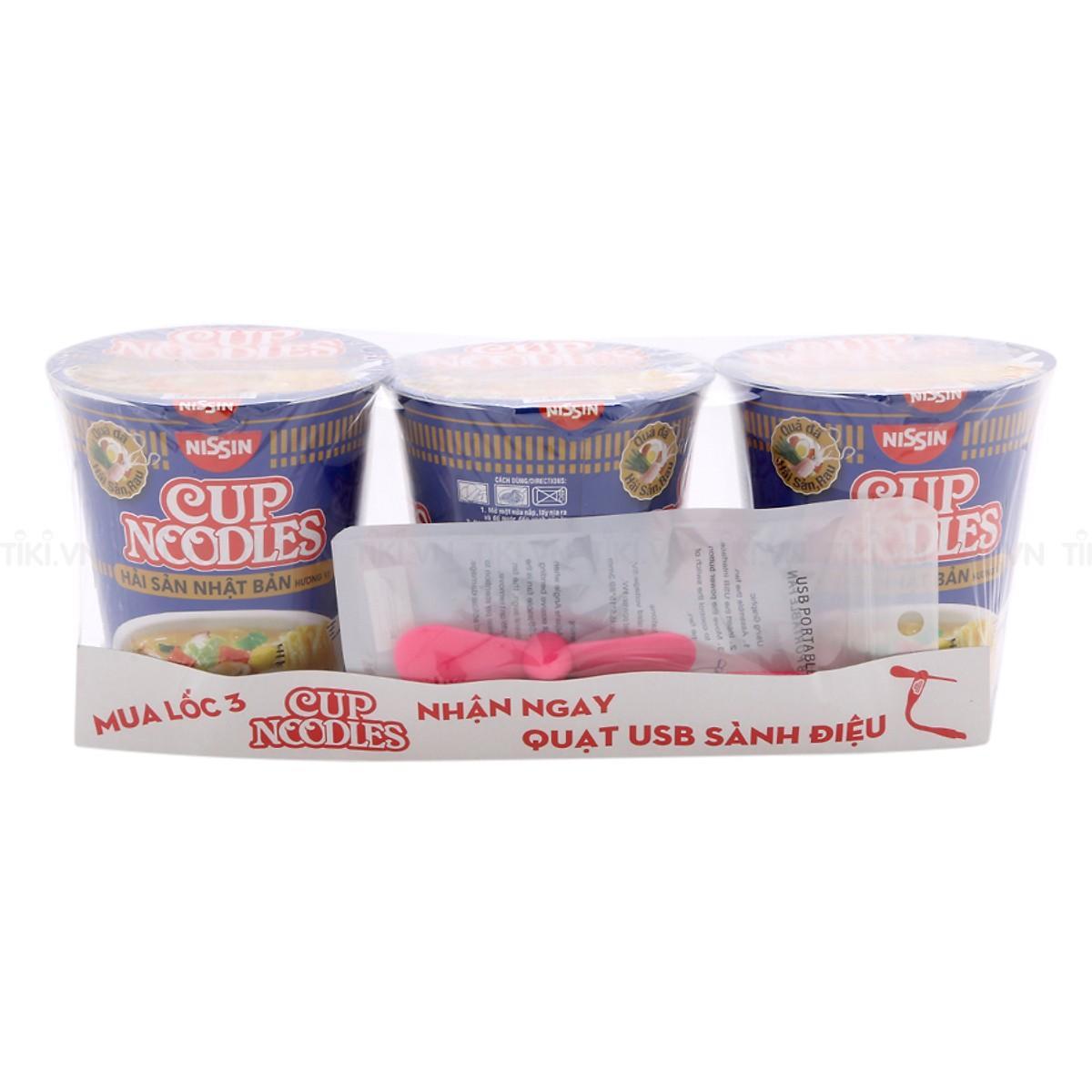 Bộ 3 Ly Mì Cup Noodles Hương Vị Hải Sản Nhật Bản (67gr) - Tặng Quạt USB