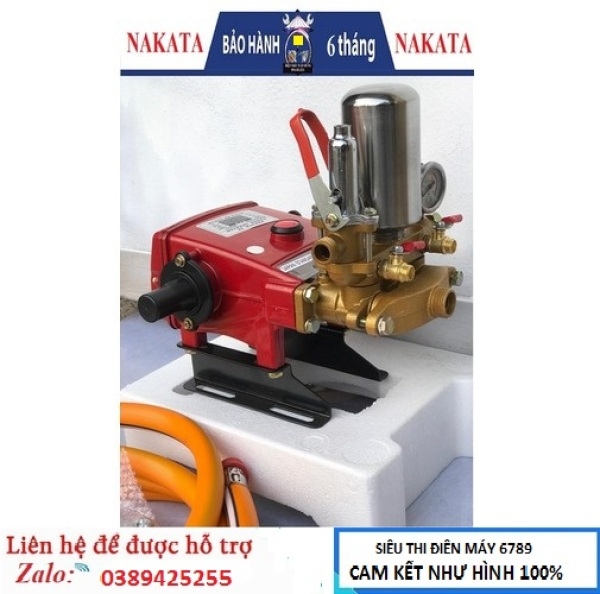 Đầu Rửa Xe, Đầu rửa xe NATAKA - 38