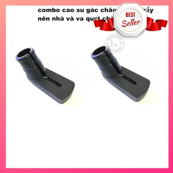 Combo cao su gác chân chống trầy nền nhà và va quẹt vào chân thanh khang 006000597 ( 2 cái )