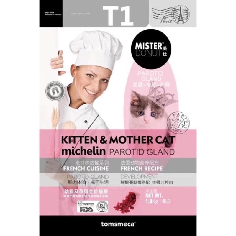 Thức ăn hạt MISTER DONUT T1 cho mèo mẹ và mèo con 1.8kg