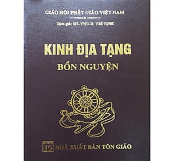 Mua Kinh Địa Tạng Bồ Tát Bổn Nguyện Trọn bộ