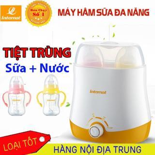 Máy Hâm Sữa Và Tiệt Trùng 4 Chức Năng Giữ Nhiệt Liên Tục Sữa Và Nước Cho Bé thumbnail