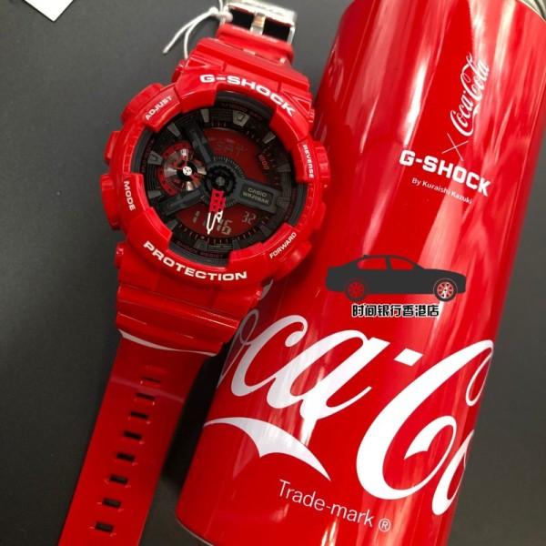 Đồng Hồ Casio G-Shock CoCa CoLa GA-110 - Đồng hồ G Shock thể thao nan phiên bản giới hạn - Đồng hồ Casio bán chạy