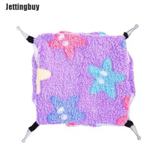 Jettingbuy Võng Động Vật Nhỏ Chồn Cho Chuột Hamster Thỏ Ổ Ngủ Mềm Bằng Cotton Cho Chuột Lang Tối Xanh-L 34X34Cm 8