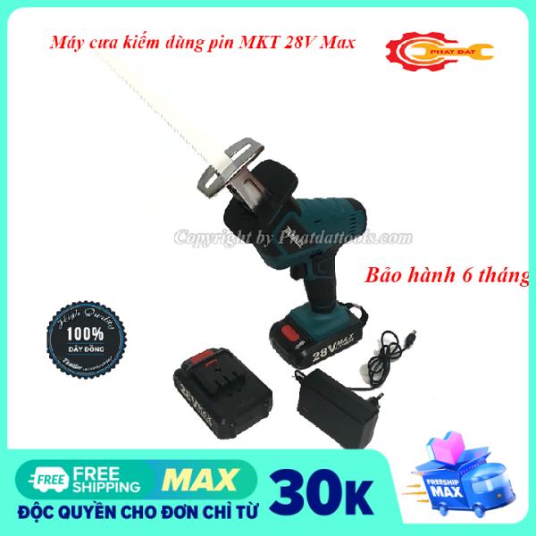 Máy cưa kiếm dùng pin MKT 28V-2 Pin-Tặng kèm 4 lưỡi cưa-Bảo hành 6 tháng