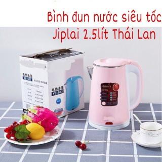 Ấm đun siêu tốc JIPLAI 2.5L cách nhiệt, ấm đun nước siêu tốc Thái Lan, Bình đun nước siêu tốc 2 lớp loại mới thumbnail