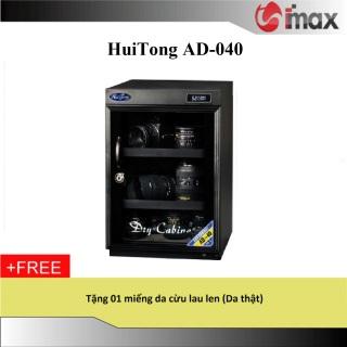 Tủ chống ẩm Huitong AD-040, 40 lít thumbnail