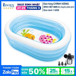 Bể bơi phao mini 1m8 cho bé hình Oval INTEX 57482, hồ bơi trẻ em bơm hơi có 3 tầng, hút xả hơi tiện dụng, màu xanh trong suốt mát mẻ - Chính hãng INTEX, Bảo hành 12 tháng thumbnail