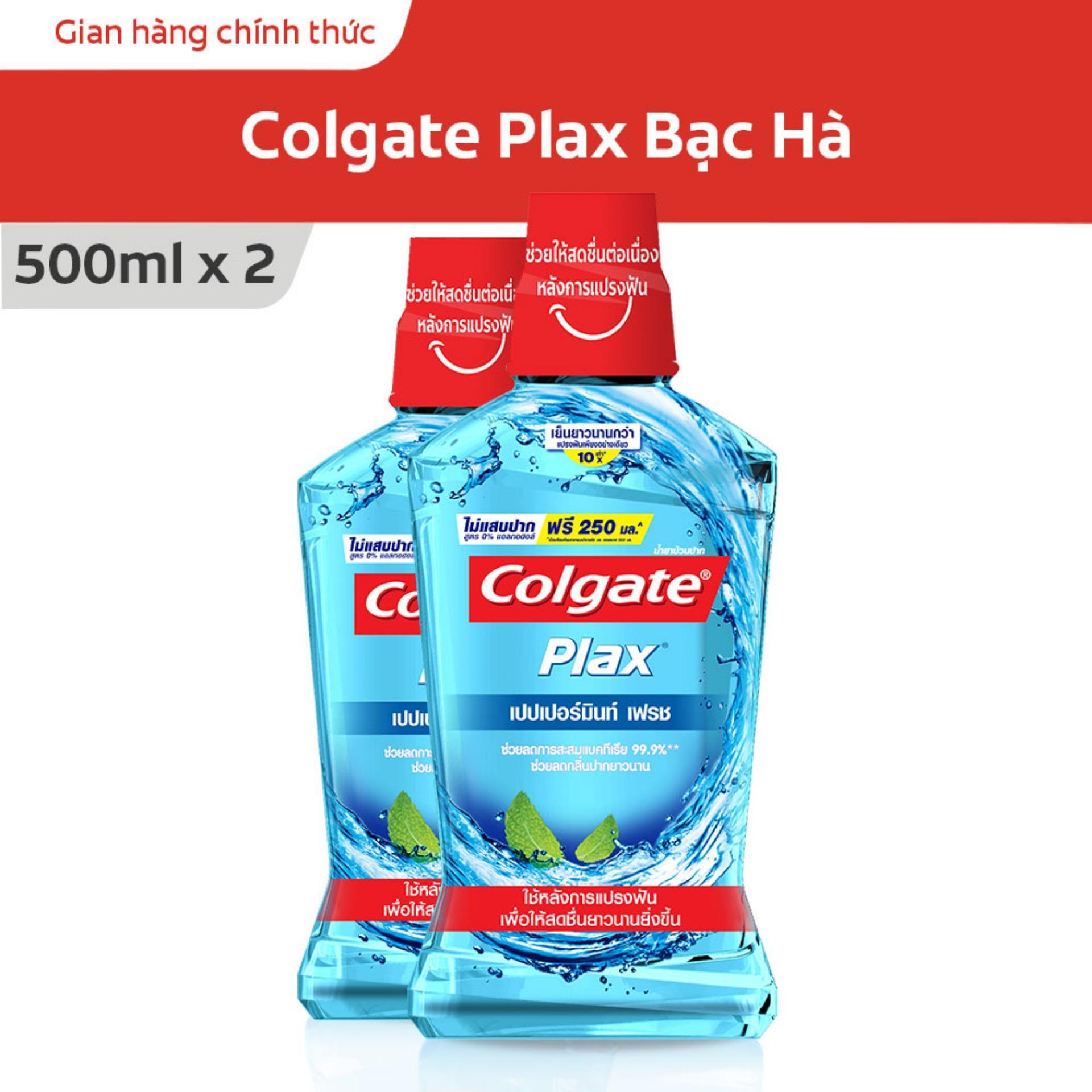 Bộ đôi Nước súc miệng Colgate Plax bạc hà 500ml nhập khẩu