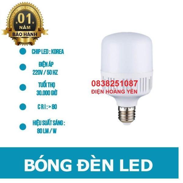 [HCM]Bóng đèn Led trụ 10W Siêu sáng - tiết kiệm điện (Trắng)