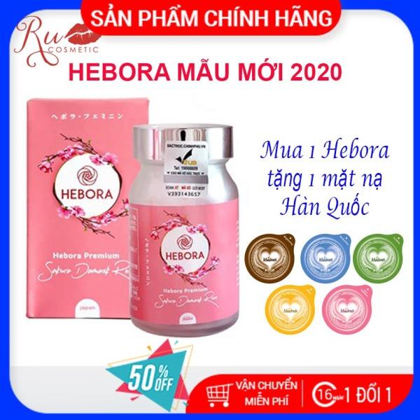 [CHÍNH HÃNG - KHUYẾN MẠI ] Hebora Nhật Bản - Viên hàm hương Hebora,Viên uống toả hương tự thân,viên uống thơm cơ thể hebora