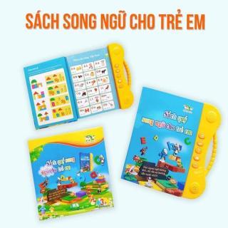 Sách Nói Điện Tử Song Ngữ Anh - Việt Giúp Trẻ Học Tốt Tiếng Anh 10x129 thumbnail
