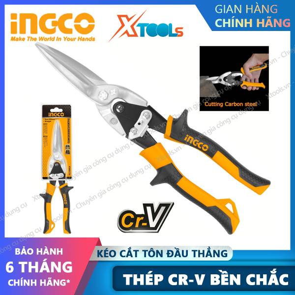 Kéo cắt tôn mũi dài INGCO 12 kéo cắt thạch cao, xương thạch cao, lưỡi dao hợp kim sắc bén, chống cong vênh rỉ sét. [XSAFE] [XTOOLs]