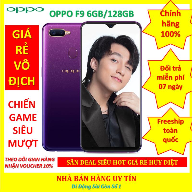điện thoại OPPO F9 Pro ram 6G/128G CHÍNH HÃNG - Camera siêu nét-Bảo hành uy tín