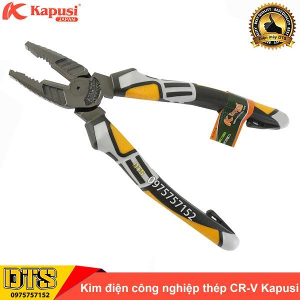 Kìm điện công nghiệp Kapusi JAPAN thép cao cấp CR-V 8 inch (205mm), thiết kế tiên tiến tiết kiệm 30% lực bấm