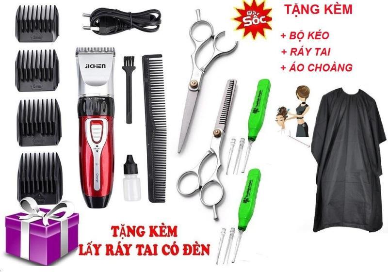 tông đơ cắt tóc Tặng Kèm áo choàng + bộ kéo + 02 dụng cụ lấy ráy tai