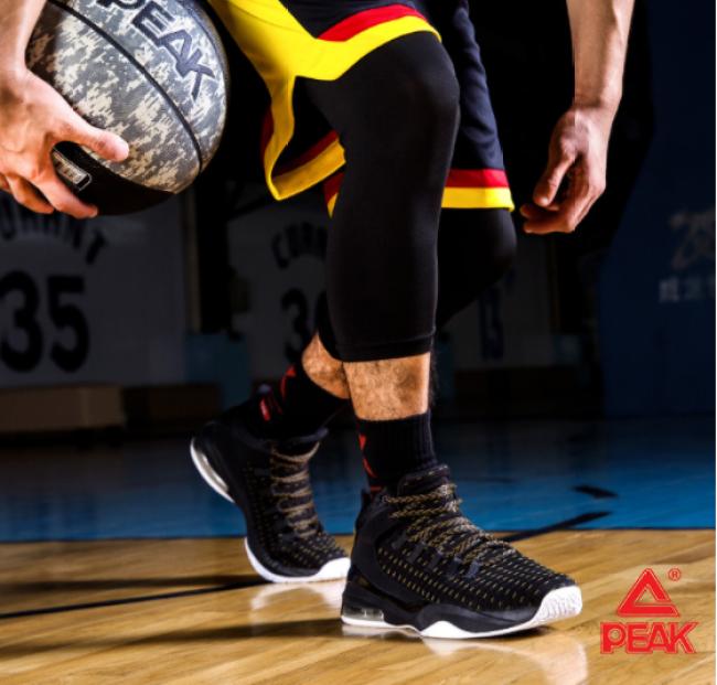Giày bóng rổ Peak Basketball DA920001 giá rẻ