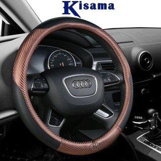 Bọc vô lăng KISAMA CB01, hàng chính hãng, phù hợp mọi dòng xe, bảo hành 12 tháng thumbnail