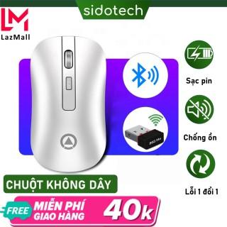 Chuột không dây Bluetooth Wireless sạc pin tự động ngắt SIDOTECH độ nhạy DPI 1000 1200 1600 thiết kế đỉnh cao khoảng cách kết nối 10 mét thuộc dòng chuột máy tính không dây cho máy tính Laptop Macbook PC Tivi - Hàng Chính hãng thumbnail