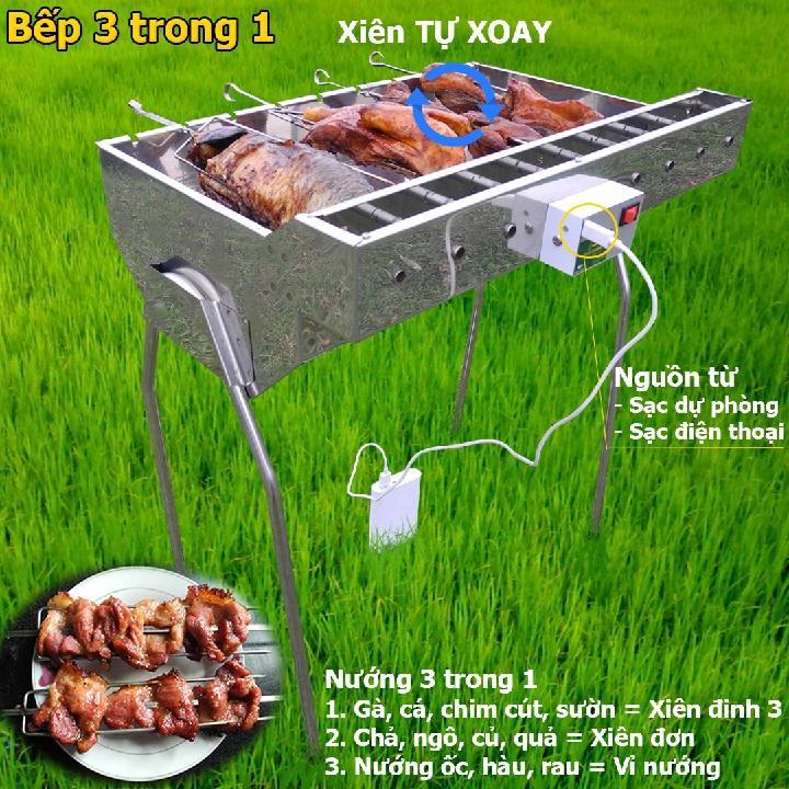 Bếp nướng than hoa TỰ XOAY Mekong.tech V3.9: 3 trong 1, siêu đa năng, thơm ngon, chín đều, an toàn sức khỏe