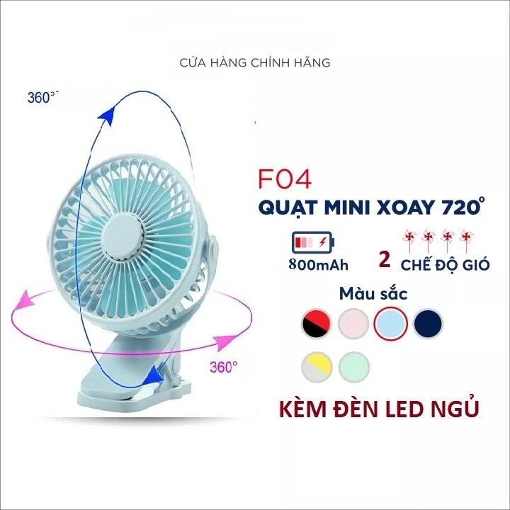 [SIÊU SỐC] Quạt sạc mini xoay góc 720 độ kèm đèn led dùng làm đèn ngủ, đế kẹp đa năng hoặc đặt bàn, an toàn cho trẻ với 2 nấc điều chỉnh gió