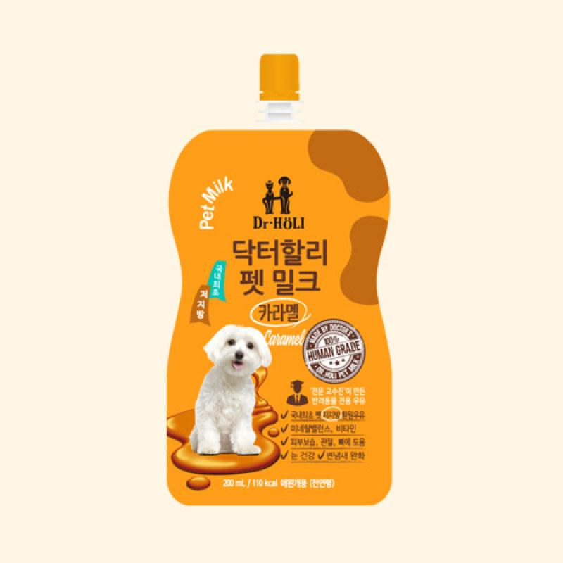 Dr.HOLI Pet Milk Caramel - Sữa tươi uống dành cho chó hương caramel 200ml