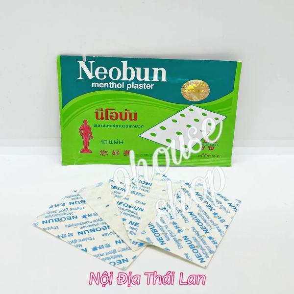 01 Gói (10 miếng) Cao Dán Giảm Đau NEOBUN MENTHOL PLASTER Thái Lan - size nhỏ