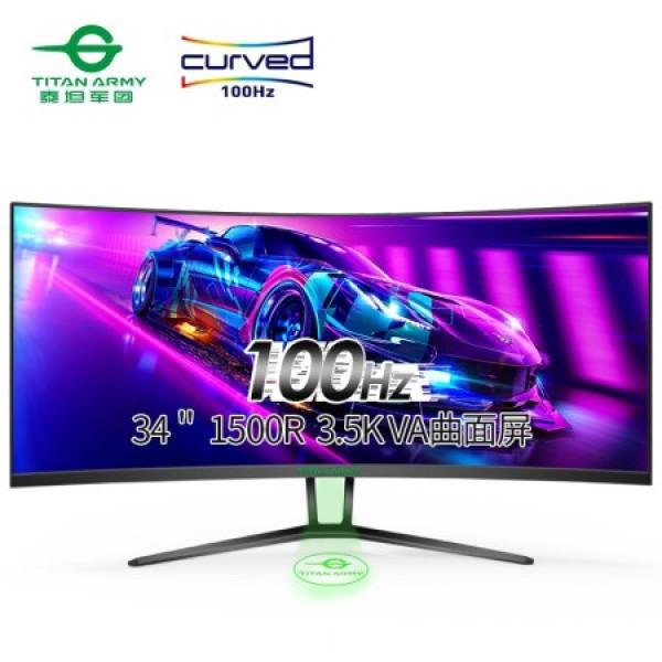 Bảng giá Màn hình cong Titan army 34 inch 4k 21:9 ultrawide 100hz gaming Phong Vũ
