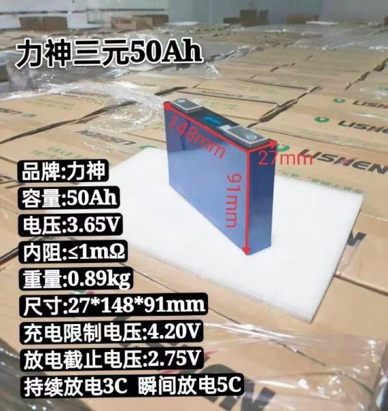 Mua Pin Li-Ion 51A Lishen New