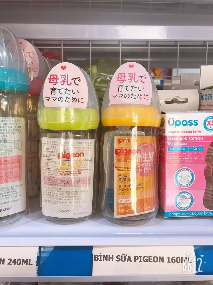Bình sữa Pigeon nội địa Nhật cổ rộng 160ml