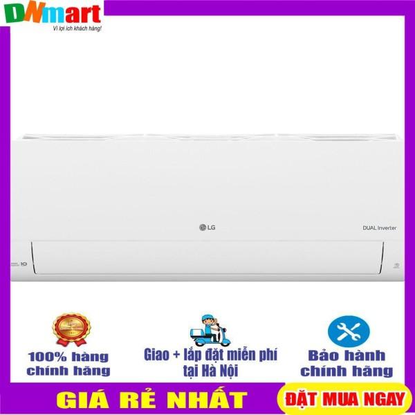 Điều hòa LG V18ENF1 18000btu 1 chiều inverter R32 { VẬN CHUYỂN MIỄN PHÍ + Lắp đặt tại Hà Nội}