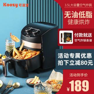 Nồi chiên không dầu Koozy AF-006 dung tích 4 lít, công suất 1000W- Hàng chính hãng, bảo hành 12 tháng thumbnail