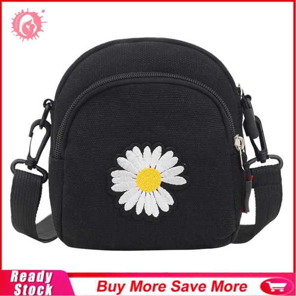 Túi nhỏ đeo chéo vai họa tiết hoa daisy đơn giản túi đeo vai mini vải canvas thiết kế có khóa kéo tiện lợi thời trang mùa hè - INTL
