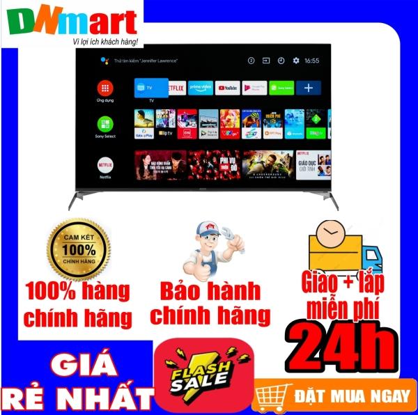 Bảng giá Android Tivi Sony 4K 55 inch KD-55X9500H Mới 2020 Bluetooth:Có (Loa, chuột, bàn phím) Kết nối Internet:Cổng LAN, Wifi Cổng AV:Có cổng Composite Cổng HDMI:4 cổng Cổng xuất âm thanh:Digital Audio Out, HDMI ARC USB:2 cổng