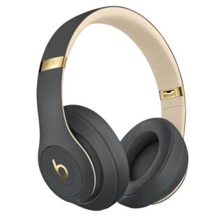 Tai Nghe Bluetooth Không Dây Beats Studio Wireless 22hr Cách Ly Tiếng Ồn, Âm Bass Mạnh Mẽ Cực Chất, Âm Mid Mượt Mà, Tích Hợp Công Nghệ Sạc Nhanh, Pin Trâu, Dòng Tai Nghe Đẳng Cấp thumbnail