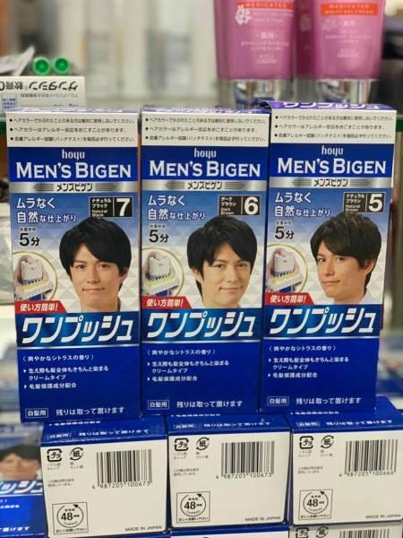 Nhuộm tóc phủ bạc Mens Bigen 40gx2 - Nhật Bản giá rẻ