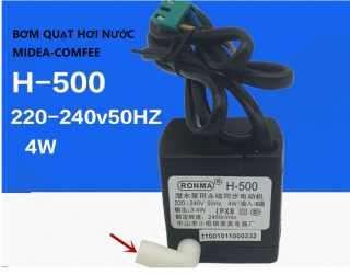 Bơm nước RONMA H-500 sử dụng cho quạt hơi nước Midea thumbnail