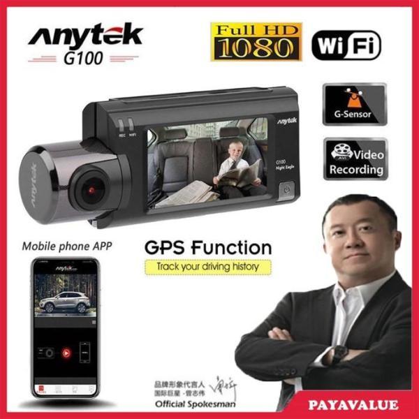 Camera Hành Trình GPS, Wifi - Camera Hành Trình Anytek G100 Full HD IPS - G100