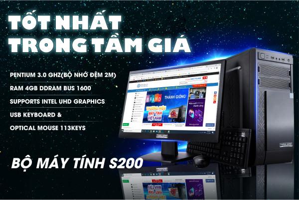 Bảng giá Bộ Máy Tính Để Bàn Thánh Gióng Model S200 -  Ram 4GB - Màn hình 18.5 LED (Đen) - Bảo hành 24 tháng Phong Vũ