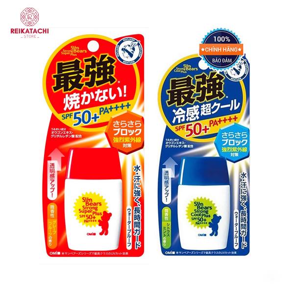 Kem chống nắng omi Sun Bear Plus SPF50+/PA++++ MÀU ĐỎ/XANH nhập khẩu