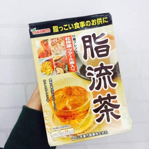 Trà Tiêu.Mỡ Yamamoto Nhật Bản 24 gói giá rẻ