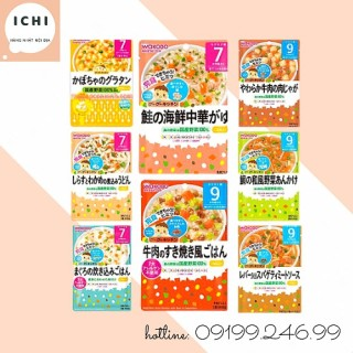 [Date T6-11-12.2021 ] Cháo Ăn Liền Wakodo Cho Bé 7, 9 Tháng (Thịt Bò Kiểu Nhật 9M) thumbnail