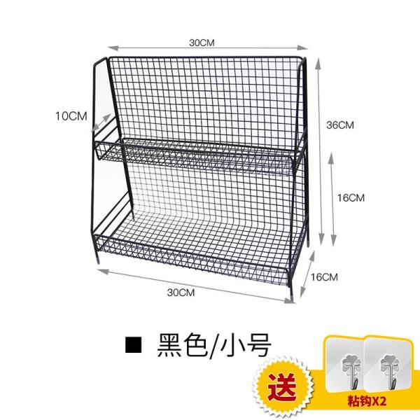 INS Cosmetics Storage Shelf Kitchen Organizing Rack Dormitory Useful Product Table Double Layer Desktop Iron Art Storage Rack Northern Europe