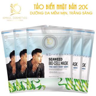Hộp 8 Mặt nạ tảo biển Nhật Bản KimKul Seaweed Bio-Cell Mask - Bộ 8 Mặt nạ dưỡng trắng, cấp ẩm, giúp da mềm mịn đàn hồi