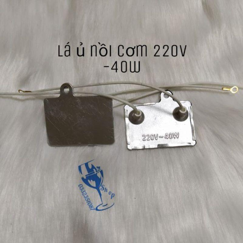 Bảng giá Lá ủ - tấm nhiệt nồi cơm điện dân dụng 220v/40w