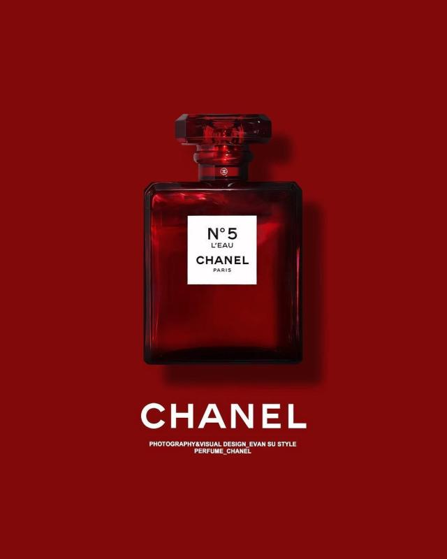 Nước Hoa Chanel No.5 100ml