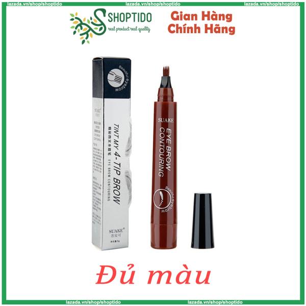 Bút kẻ mày phẩy sợi dạng gel Suake eyebrown contuoring - Đủ màu giá rẻ