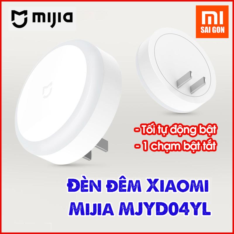 Đèn đêm Xiaomi Mijia MJYD04YL ( 2 chân cắm )