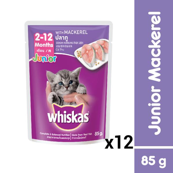 Bộ 12 túi thức ăn mèo con Whiskas vị cá thu túi 85g/túi